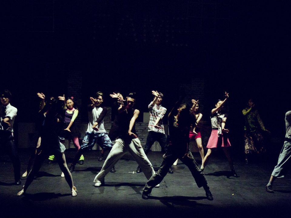 Kom i form med dans